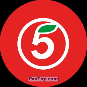 PaxToy.com - 01 Бравл - Пятёрочка (Сторна-back) из Пятерочка: Бравлы Старс
