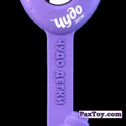 PaxToy 02 Чудо Детки