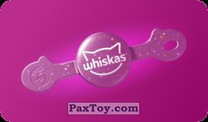 03 Бравл - Whiskas