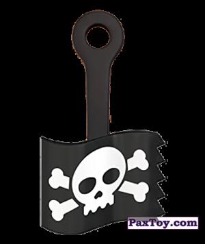 07 Пиратыш