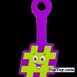PaxToy 10 Хэштегыш