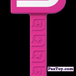 PaxToy 13 Магнит Косметик