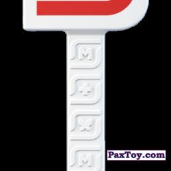 PaxToy 16 Магнит Доставка