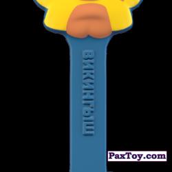 PaxToy 26 Викингыш