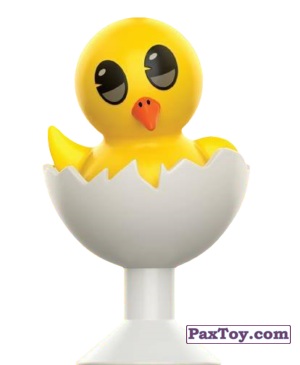 21 Пиленце